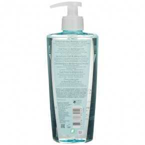 Vichy Pureté Thermale Gel Limpiador Fresco 400 ml